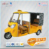 Hot-sale Bajaj 3 Wheel Motor tricycle used for passenger