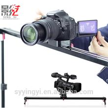 "Studio 32"" 80cm DSLR DV Camera Track Dolly Slider Video Stabilizer System"