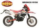 BRONCO R150 Cool dirt cheap motorcycles,good balance bike,high quality bike racing bicycle price