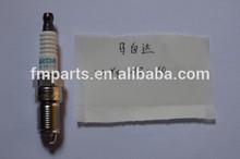 High Performance Spark Plug for MAZDA 3 L3Y4-18-110/ILTR5A13G