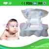 European quality sleepy baby diaper