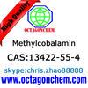 High Purity MeB12 13422-55-4 Methylcobalamin