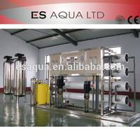 2015 New design RO water treatment machine