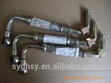 Agua de alta calidad del tubo de entrada ens 35bf11- 09050