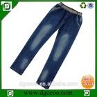 New desigh washed denim high waist pants fashion school boy jeans elastic waist