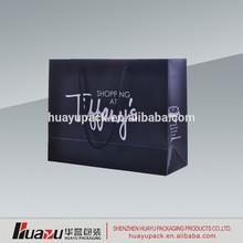 Free logo print Luxury Paper Shopping Bags