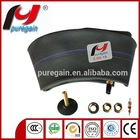 3.00/300-18 motorcycle inner tube natural rubber used damaged motorcycles