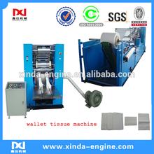 wallet tissue paper industrial machine