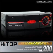 Hot Sale Car Audio Amplifier