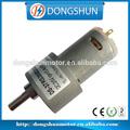 Ds- 37rs385 37mm 12v 24v micro motor engrenado com rosca