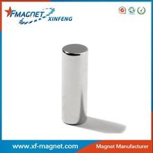 permanent bar magnet