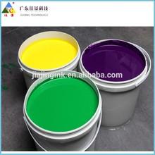 2014 free sample Corrugated Carton Flexographic Printing Water Based Ink