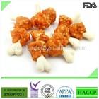 1/2 Calcium Bone & Chicken & Rice Dumbbell Dog Bone Pet Food Dog Food