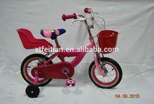 2013 Newly free-wheel child bicycle,baby bicycle, bike, made in china TC-18