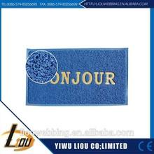 Cheap Wholesale anti slip nylon printed door mat