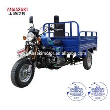 YM150ZH-R4 175cc 200cc 250CC gas trike motorcycle Cargo tricycle three wheel motorcycle