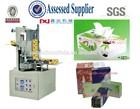 Semi-automatic sealing carton box making machine