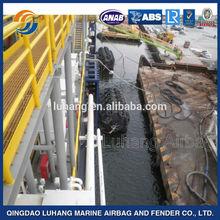 1.7*3m rubber fender/marine equipment part