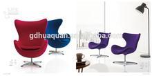 eames fabric swivel egg chair/fiber glass frame egg chair