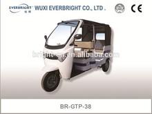petrol passenger tricycle/three wheeler vehicle 200cc scooter engine