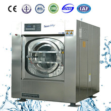 120 kg of medical linen quilt eluting machine, corrosion resistance, high safety performance, energy saving and environmental pr