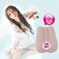 giocattolo del sesso figa morbida artificiale strumenti di masturbazione figa vagina per uomo