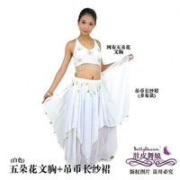 Women's Wear Dance Latin Dance Clothing Arab Belly Dance Costumes Withe Veils