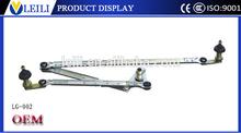 LG-002 automobile professional wiper linkage