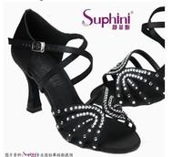 Glamourous Dance Suphini Latin Dance Shoes