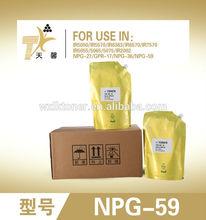 Toner Manufacturer,IR6570 Bulk toner powder compatible for Canon IR6570/2002 black copier,Toner Cartridge NPG59