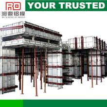 RD HOT SELLING PRODUCTS formwork aluminium beams