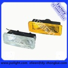 12 V 24V Clear Yellow lens auto uinversal halogen truck driving lights