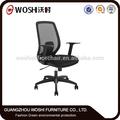 alta qualidade de escritório cadeira cadeira de sexo design a partir de cantão