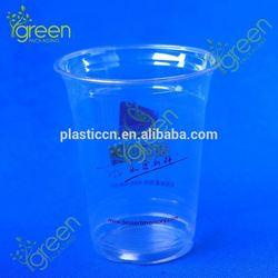 8oz 78mm take away disposable mug/ foam cups lids