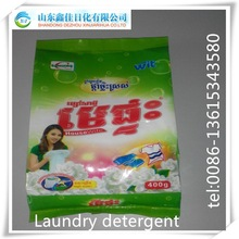 best cleaning detegent raw materia for washing powder & laundry detergent