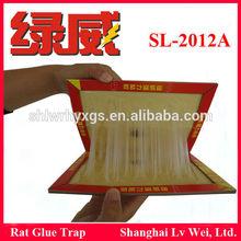 glue for rat trap Lv Wei mouse glue traps SL-2012A