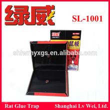 RAT KILLER Lv Wei mouse glue traps SL-1001