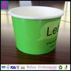 12 oz colored single wall food paper styrofoam ice cream tub/cups