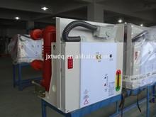 ZN73A-12 indoor high-voltage vacuum Circuit Breaker