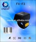 F3 supermarket laser barcode scanner / barcode laser scanner