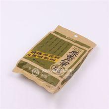 CMYK Printed Kraft Paper Aluminum foil Vacuum Packaging Food