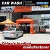 TX-380B 9 brushes soft touch car wash, conveyorized tunnel system, automatic car washing machine