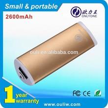 2600mah small 18650 battery power bank