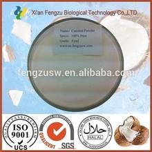 Fat free coconut flour & Indonesia coconut flour & best quality coconut flour