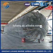 Luhang marine ship/boat salvaging rubber buoy