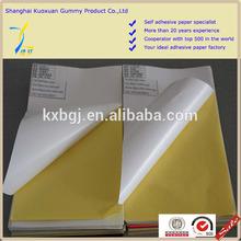 sticker paper for laser printer