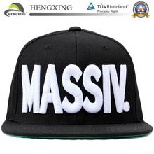 Wholesale snap back caps Design your own snapback cap