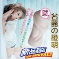 boneca do sexo do silicone realista de borracha artificial vagina sexo brinquedos de compras online