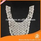 ladies suits lace design fabric lace collar decoration manufacturer