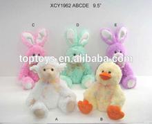 Assorted Plush toys,Plush Rabbit toys/Plush Sheep/Plush Duck
